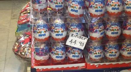 המחיר המפתיע של ביצת ההפתעה בבית חולים איכילוב