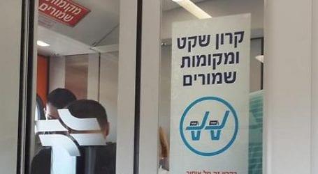 שילמתם על קרון שמור ושקט? רכבת ישראל הפסיקה את האכיפה והשיחות בסלולרי חוגגות