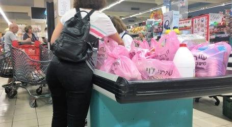 איזה סופרמרקט הכי זול? בדיקת פואנטה לקראת ראש השנה