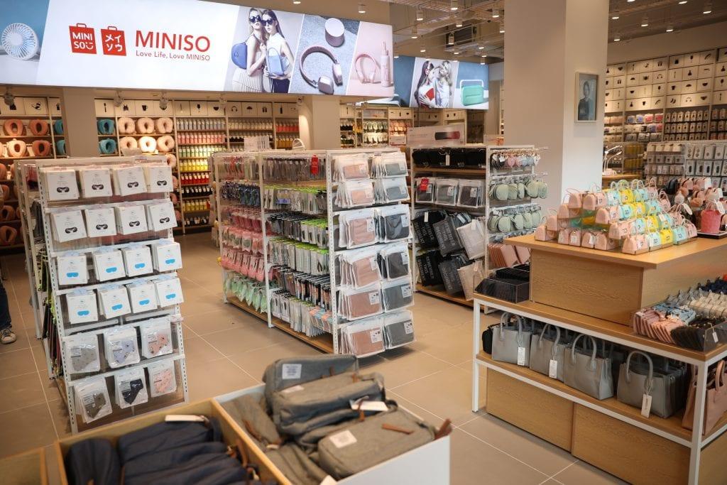 חנות מיניסו נתניה