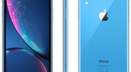 אייפון XR עם 256 ג'יגה במחיר שווה