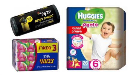 הקטנת מוצרים: חיתולי האגיס, טישו של לילי ושקיות אשפה ניקול מתייקרים (שוב)