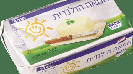 מחסור בחמאה? שופרסל תשווק חמאה מיובאת במחיר נמוך מהמחיר המפוקח