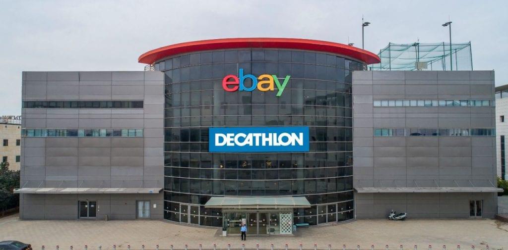 חנות דקטלון נתניה