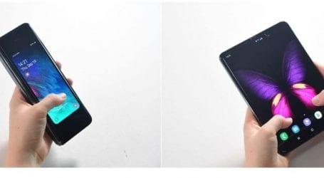 """גלקסי פולד (Galaxy Fold), הסמארטפון המתקפל של סמסונג, החל להימכר בארה""""ב"""