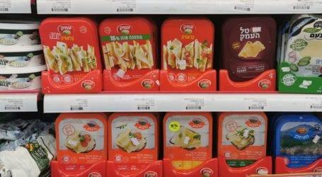 עדיין קונים גבינת עמק וגבינת גלבוע ארוזות? תראו כמה כסף אתם מפסידים